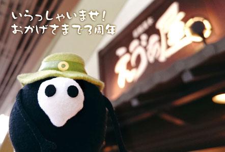 eva_postcard2_yurushito.jpg