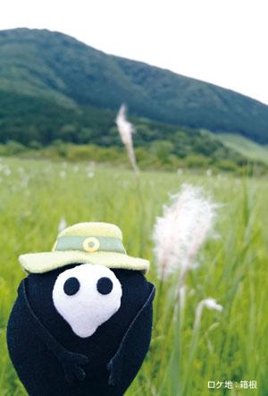 eva_postcard_yurusito2.jpg