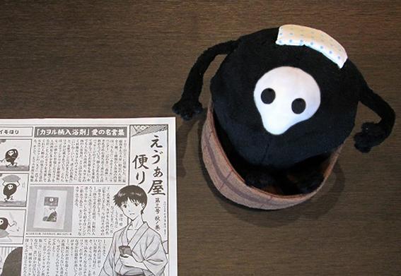 evaya_tayori_blog.jpg