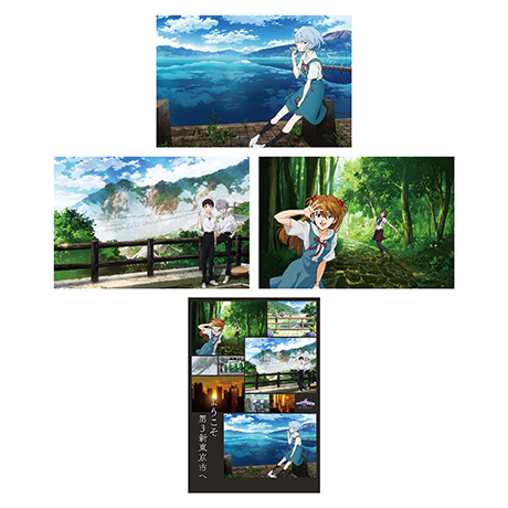 ey_postcard_set_6th.jpg