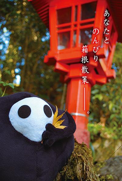 yuru_winter_pc_omote.jpg