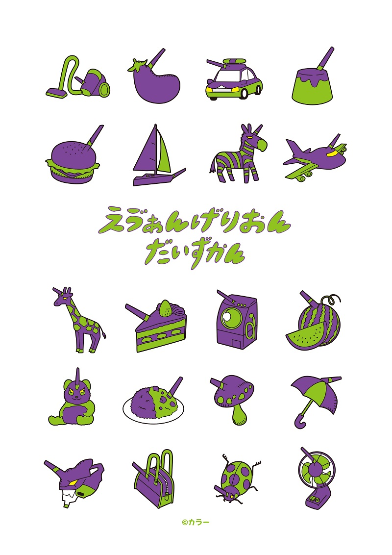 daizukan_key_a4.jpg