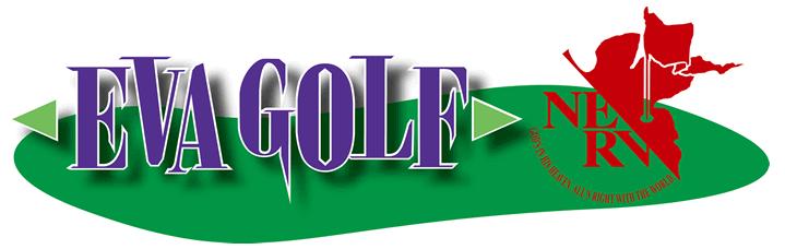ゴルフロゴ.png