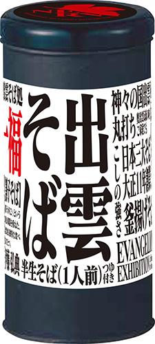02image_izumosoba_01.jpg