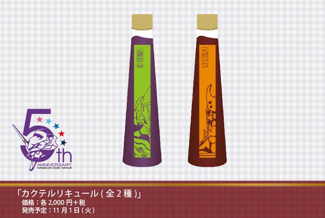 5th_rikyuru.jpg