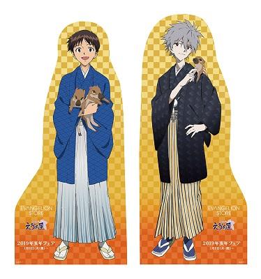 ES_2019_idoshi_shinji_kaworu_panel.jpg