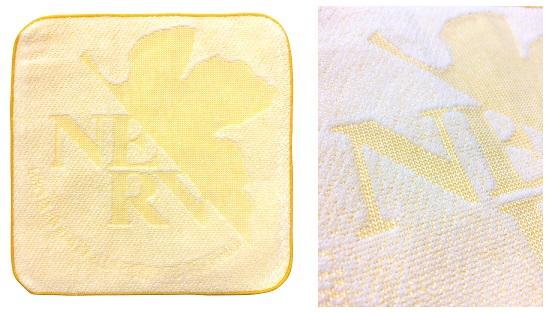 ES_2019huku_towel.jpg