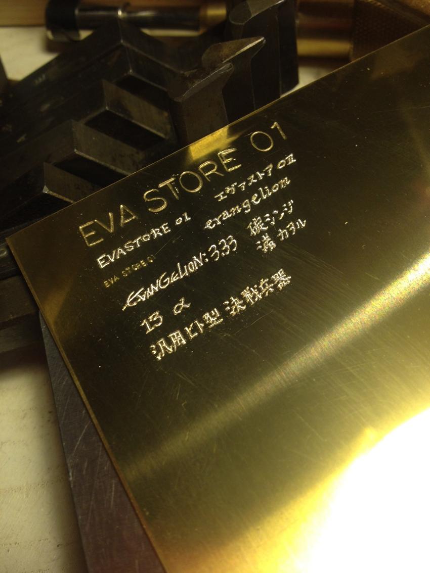 EVASTORE_3.jpg