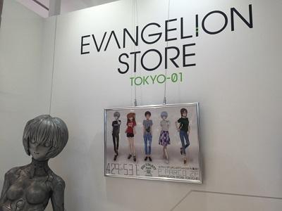 EVA_T_poster.jpg