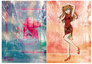 HK_Clearfile_asuka.jpg