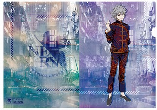 HK_Clearfile_kaworu.jpg