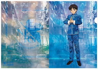 HK_Clearfile_shinji.jpg