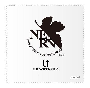 K-UNO_クロス.jpg