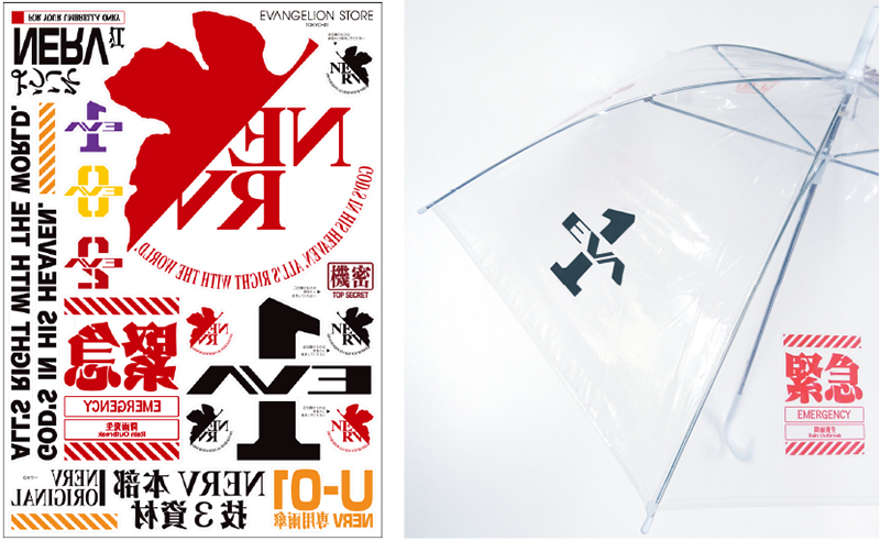 NERV_sticker_01.jpg