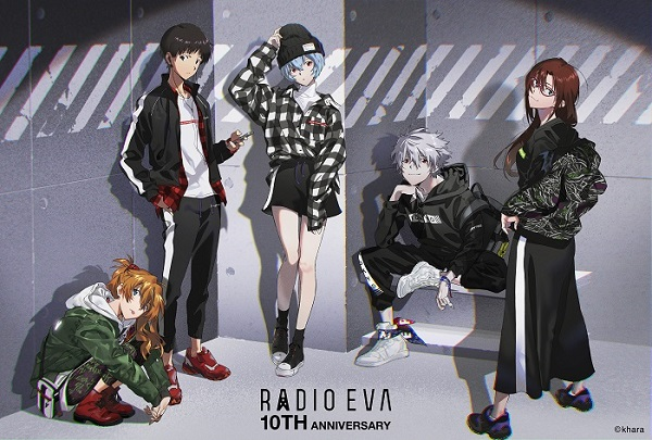 RADIO_EVA_10th_2nd.jpg