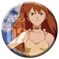 asuka_02.jpg