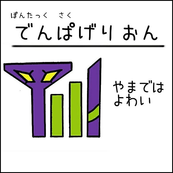 daizukan_mokugeki01.jpg