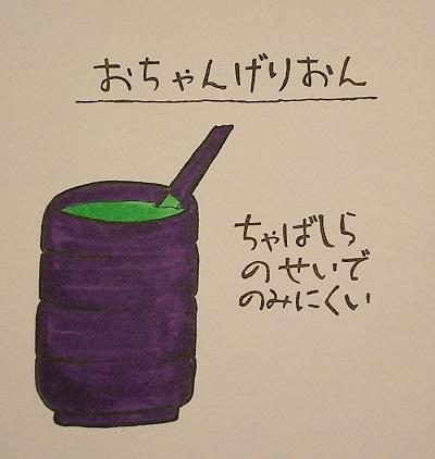 daizukan_mokugeki02.jpg