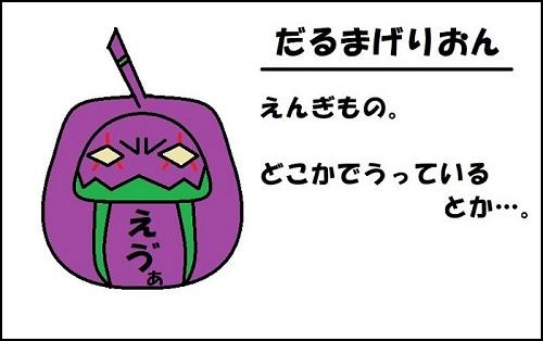 daizukan_mokugeki03.jpg