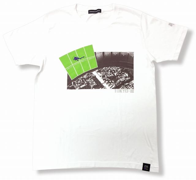 es_evabg_tshirts_RUN-01sm.jpg