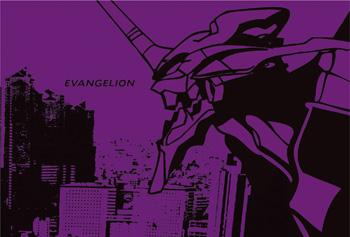 es_gve_pc_evangelion_4c-01.jpg