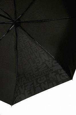 es_umbrella_03.jpg