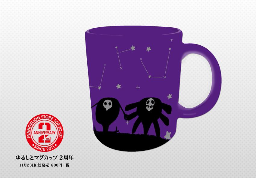 eva_2nd_item_yurushito_mag.jpg