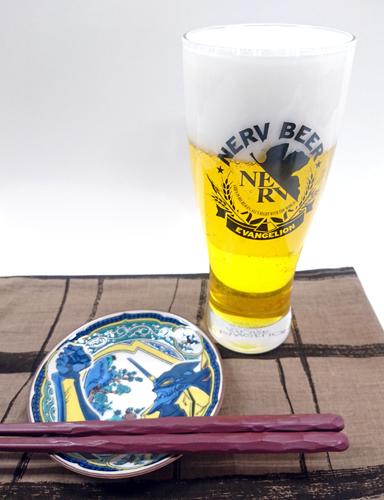 eva_Beerglass_sp_03.JPG