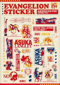eva_ap_sticker_asuka_image.jpg