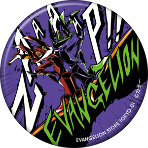 eva_badge_ame_kick.jpg