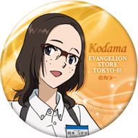 eva_badge_horaki1.jpg