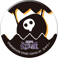 eva_badge_yourutamago.jpg
