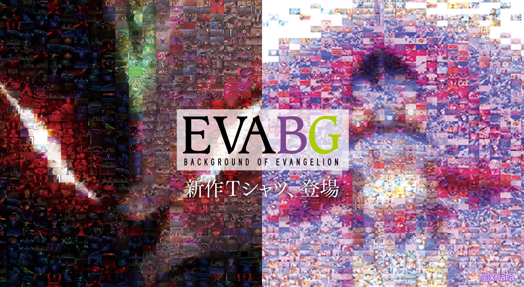 evabg_tsrt_mozaic_bnr_b.jpg