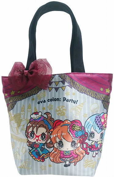 evacolonparty_bag_03.jpg