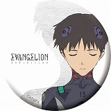 evaten_cb_shin.jpg