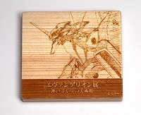 evaten_kobe_magnet_syogoki.jpg