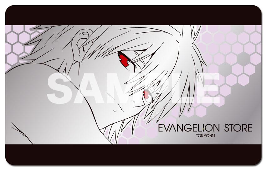 kaworu_card2.jpg