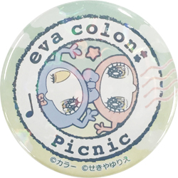 kirakira_badge_shito.jpg
