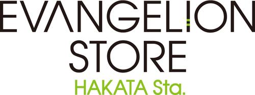 logo_es_hakata_sta_02.jpg