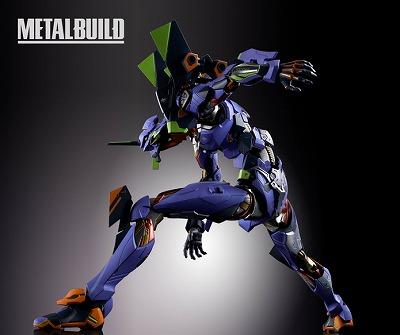 metalbuild_syogoki.jpg