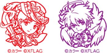 monsuto_stamp.jpg