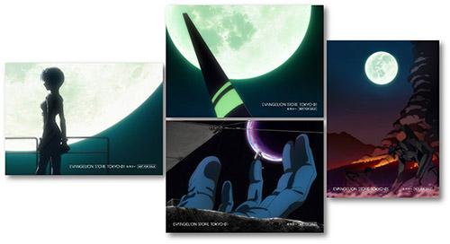moon_tokuten.jpg