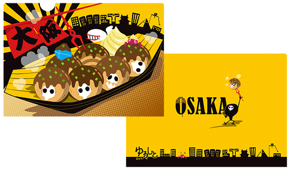osakatakoyaki.jpg