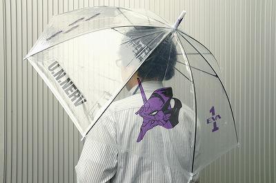 rain_fair_kasa_rei_1_2018.jpg
