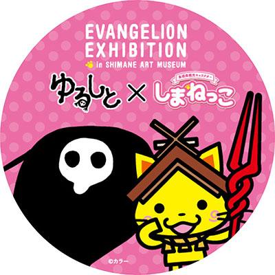 yuru_shimanekko_sticker.jpg