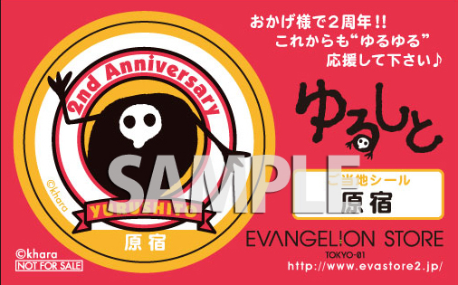 yurucard2.jpg