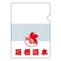 <a href=%https://www.evastore2.jp/eva-ya/item/10500%></noscript><img class=