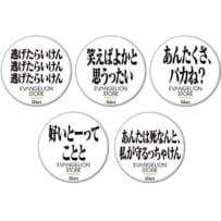 <a href=%https://www.evastore2.jp/hakata/item/1305%></noscript><img class=