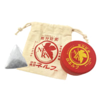 <a href=%https://www.evastore2.jp/hakata/item/1311%></noscript><img class=