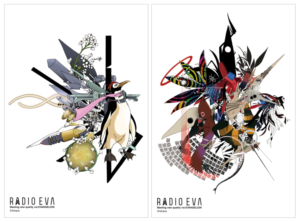 【お知らせ:ご好評につき!エヴァストア各店(池袋・新宿・大阪・博多)にて開催中の『RADIO EVAフェア』第2弾の特典が2月20日(土)より配布開始!】(2021.2.16更新)